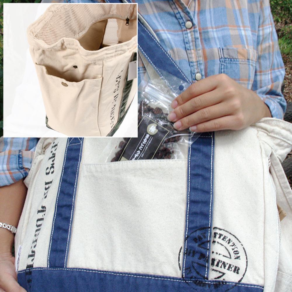 ポケットは前面と背面、それから片側面に。